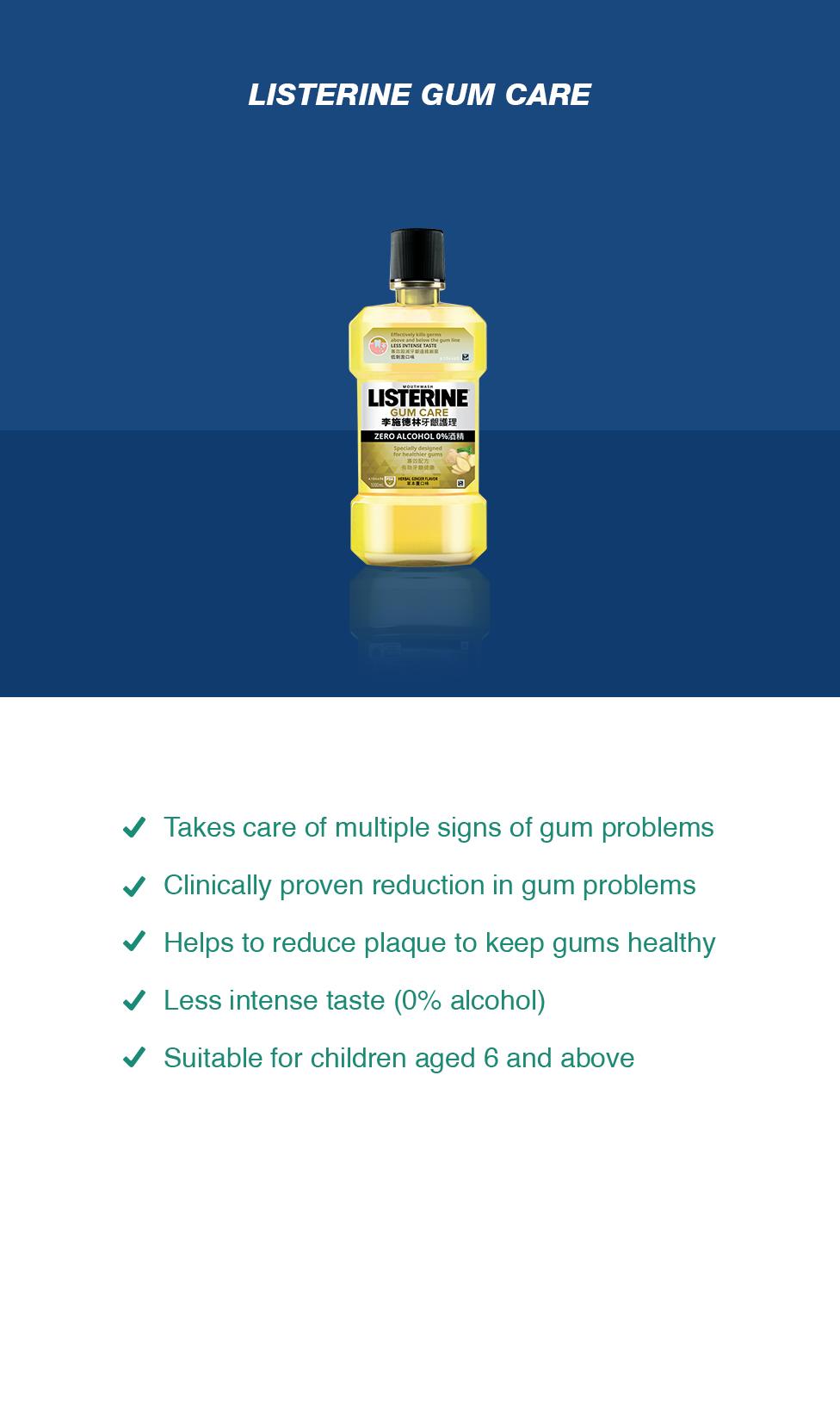 gum-care-2.jpg
