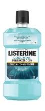 listerine-coolmint-zero-new.jpg