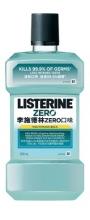 listerine-zero