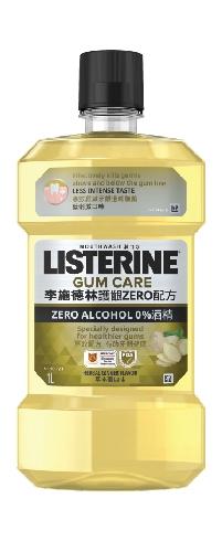 listerine-gum-care-new.jpg
