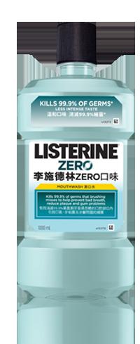 listerine-zero-1000ml.png